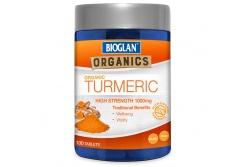 Organics Turmeric 1000mg- Bioglan- 100 Tablets