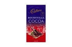 Bournville by Cadbury 250g