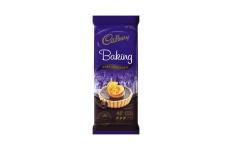 Dark Cooking Chocolate  by Cadbury 220g
